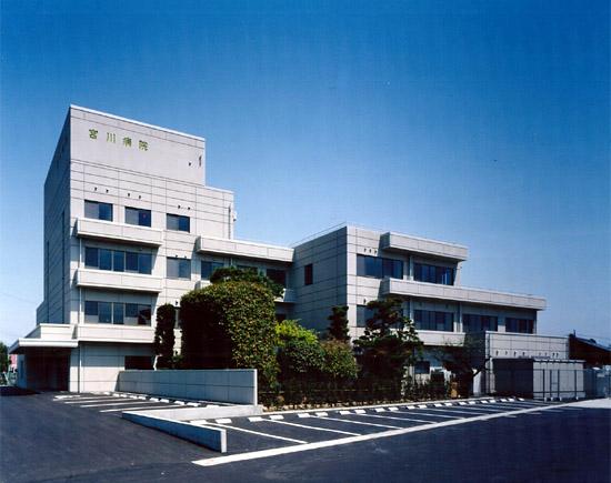 宮川櫛形病院